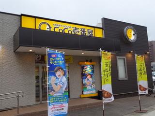 アクロスガーデン千鳥橋店.JPG