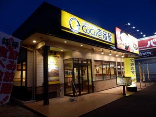 サファ福山店.JPG