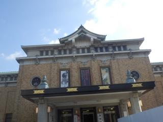 京都市美術館.JPG