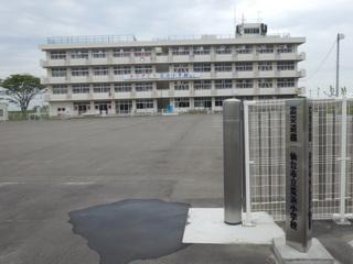 仙台市立荒浜小学校跡.JPG