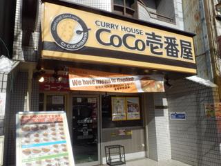 円町店.JPG