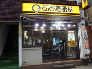 南区吉野町店.JPG