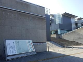 和歌山県立博物館.JPG