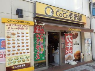 和歌山JR駅前店.JPG