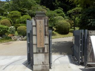 坂の上の雲ミュージアム.JPG