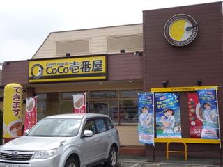 宗像3号バイパス店.JPG