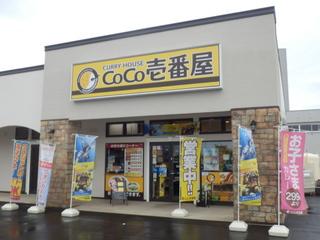岩沼桜店.JPG
