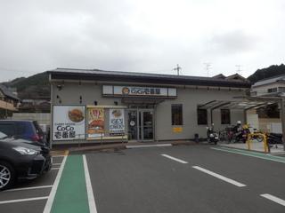 左京区一乗寺店.JPG