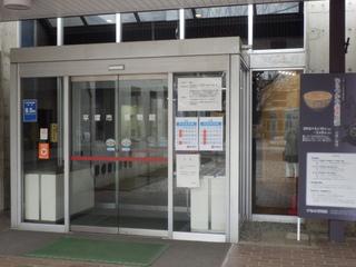 平塚市博物館.JPG