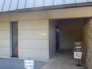 旧広瀬邸.JPG