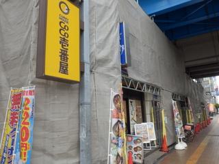 東京メトロ行徳駅前店.JPG