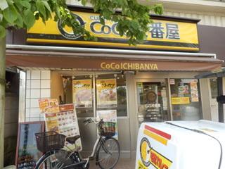 東武下赤塚駅前店.JPG