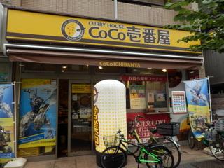 江戸川区篠崎駅前店.JPG