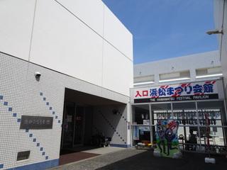 浜松まつり会館.JPG
