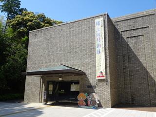 浜松市博物館.JPG