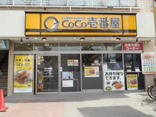 港南区港南中央駅前店.JPG