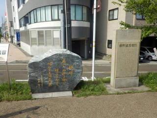 由利公正邸跡.JPG
