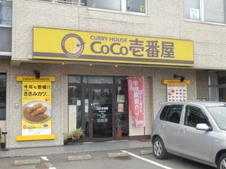 福井堀の宮店.JPG
