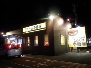 秋田東通店.JPG