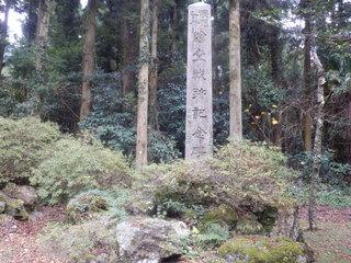 絵堂戦跡記念碑.JPG