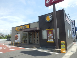 美濃加茂山手町店.JPG