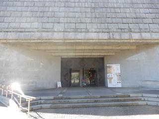 茨城県立博物館.JPG