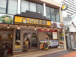 JR垂水駅東口店.JPG