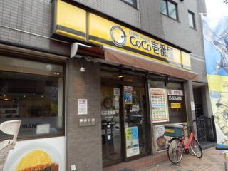 JR平井駅前店.JPG
