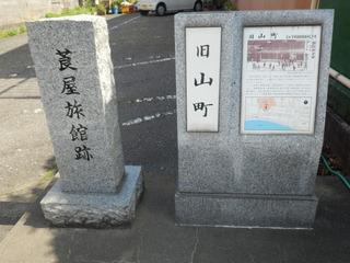 たばこ屋跡.JPG