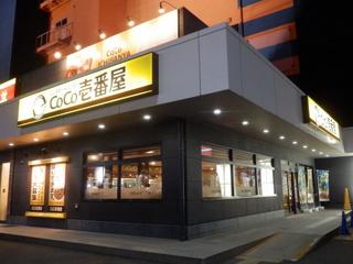 ラウンドワン和歌山店.JPG