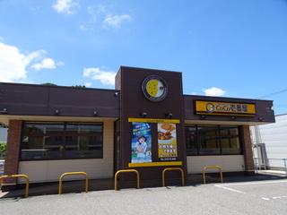 七尾藤橋店.JPG