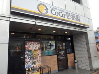 山科小野店.JPG
