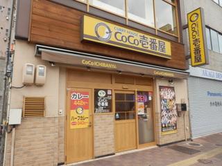 岡山中山下店.JPG