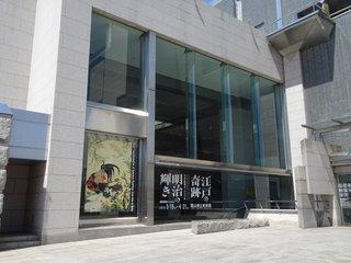 岡山県立美術館.JPG