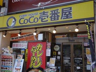 岡山駅西口店.JPG