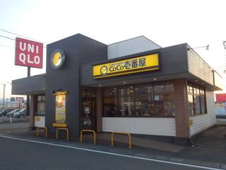 新潟柏崎店.JPG