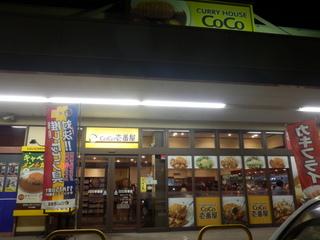 津山インター店.JPG