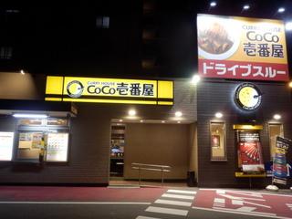 港区弁天町店.JPG