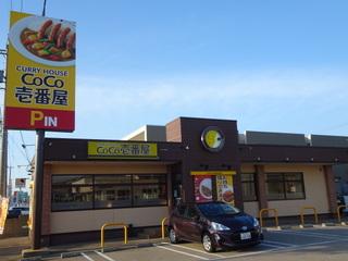 石川津幡店.JPG