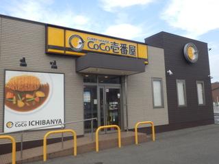 福山引野町店.JPG