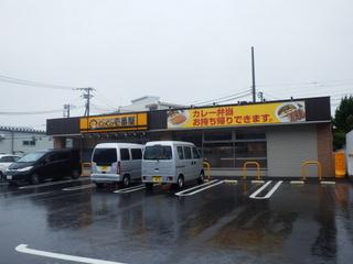 茅ヶ崎萩園店.JPG