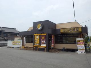 豊田山之手店.JPG