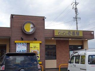 長野大豆島店.JPG