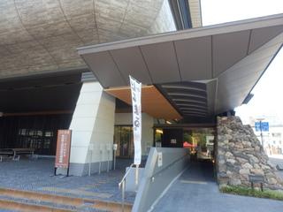 高知県立高知城歴史博物館.JPG