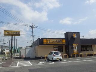 JS国分店.JPG